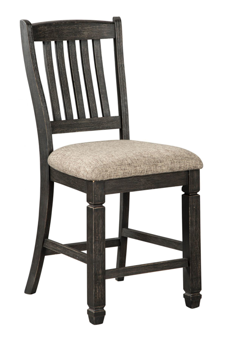 Picture of Tyler Creek Counter Stool