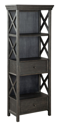 Picture of Tyler Creek Display Cabinet